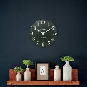12'' Arabic Wall Clock Forest Green